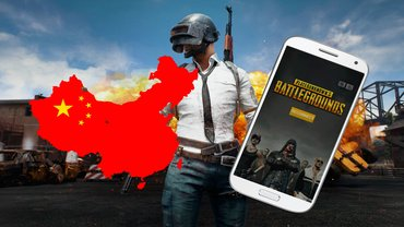 Tencent Has Released A Patriotic Game In China Instead Of PUBG Mobile