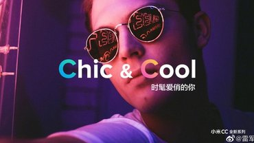 Xiaomi Releases First Promo Video For Selfie-Centric Mi CC Series