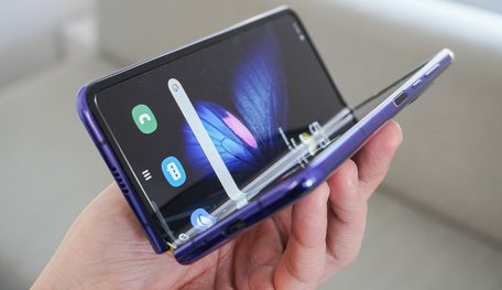 Saumsung Has Canceled Galaxy Fold Launch Events In China