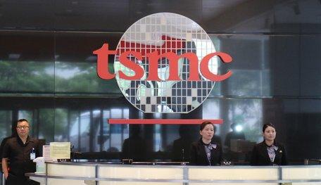 TSMC Starts 7nm+ Process Mass Production For Kirin 985