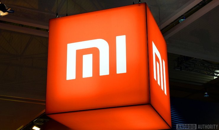 Image result for xiaomi 5th anniversary