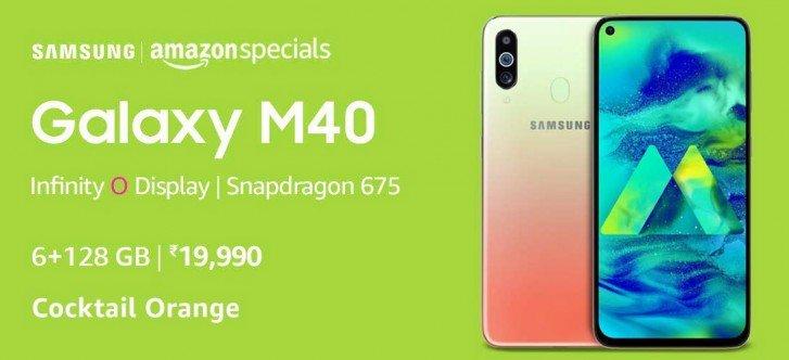 Galaxy M40 Cocktail Orange